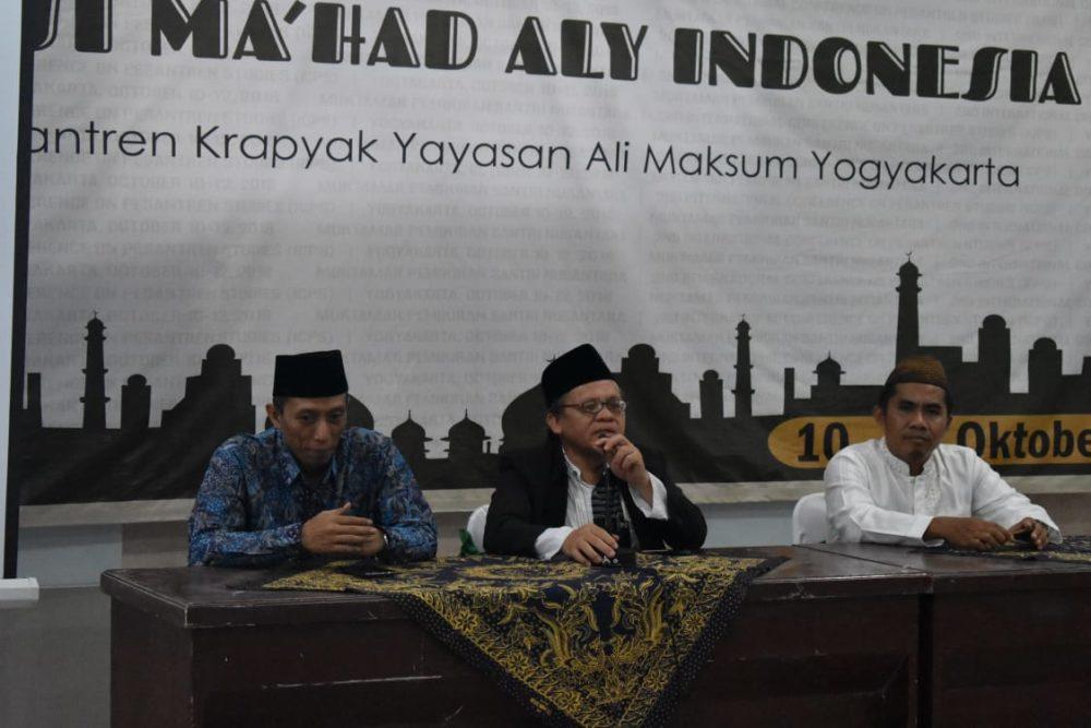 Silaturrahim Nasional; Asosiasi Ma'had Aly Nusantara di Krapyak