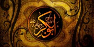 Abu Bakar ash-Shiddiq, Sang Dermawan Pembela Islam