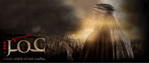 Kepribadian Ummar bin Khattab