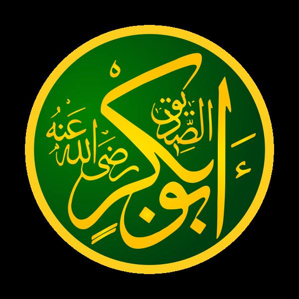 Gelar & Suri Teladan Abu Bakar Masa Jahiliyah Hingga Masuk Islam