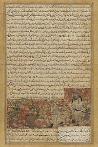 Mukjizat Rasulullah saw ketika Perang Hunain