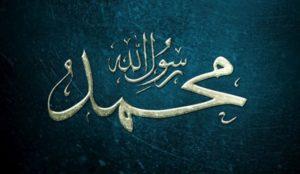 Suka Duka Rasulullah dalam Menyebarkan Dakwah Islam