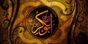 Khalifah Pertama: Abu Bakar Ash-Siddiq