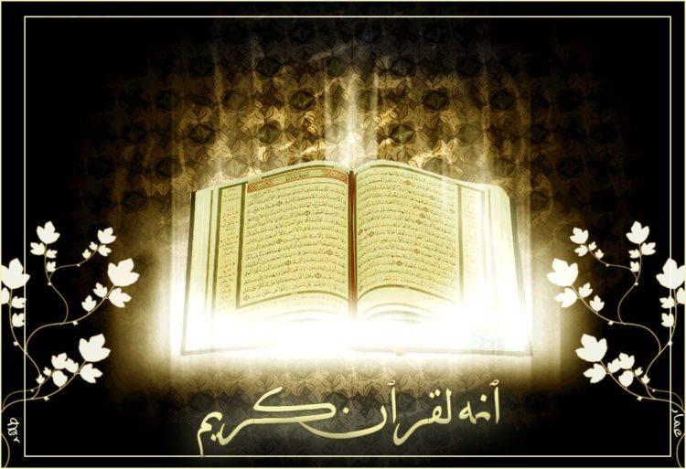 Dalil Kemukjizatan Al-Qur'an