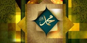 Al-Barzanji: Mencintai Rasulullah Lewat Susastra