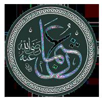 Mengenal Sosok Khalifah Utsman bin 'Affan