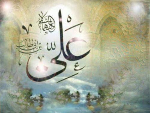 Menguak Kisah Ali bin Abi Thalib