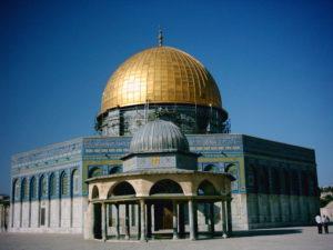 Ensiklopedia Daulah Bani Umayyah