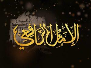 Imam Syafi'i, Ulama Fikih Pembela Sunnah yang Mendunia