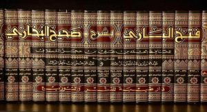 Mengenal Sosok Imam Al Hafidz Ibnu Hajar Al Asqalani