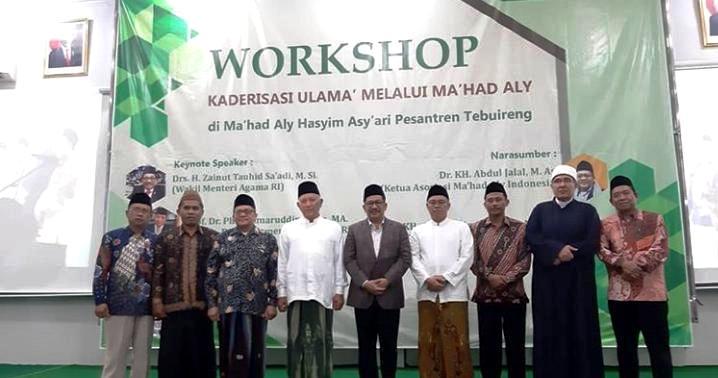 Ma'had Aly: Lokomotif Pengkader Ulama Indonesia