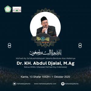 Kiai Abdul Djalal di Mata Ulama Indonesia