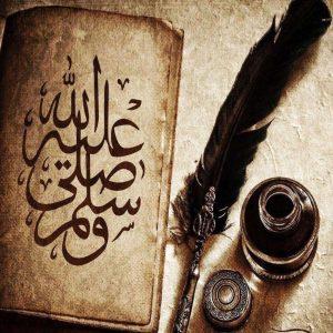 Meneladani Sirah Nabi untuk Memahami Esensi Ajaran Islam