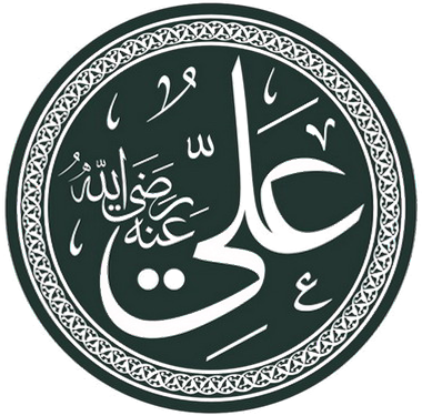 Problematika Bersejarah di Masa Khalifah Ali bin Abi Thalib