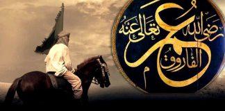 Profil Sang Amirul Mukminin: Umar bin Khattab dengan Segala Keunggulannya